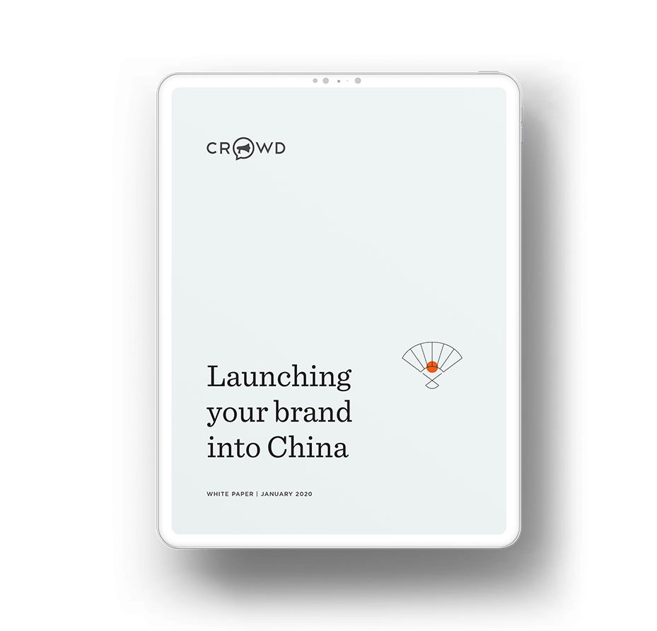 Launching your brand into China